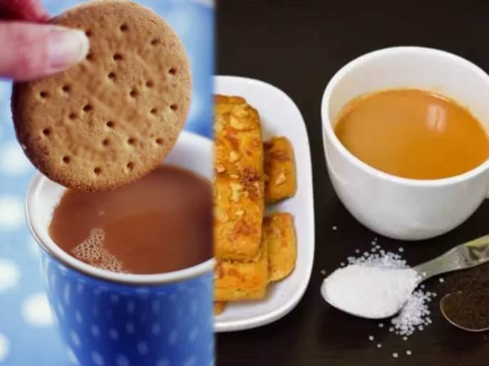 Healthy Food Tips in Marathi : foods you should avoid with tea   तुम्हीसुद्धा चहासोबत हे पदार्थ खात असाल तर वेळीच सावध व्हा; कधी आजारी पडाल कळणारही नाही