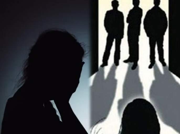 Awful! A woman was gang-raped by three men and a bottle was inserted in her private part | भयंकर! महिलेवर तीन नराधमांनी केला सामूहिक बलात्कार अन् गुप्तांगात बाटलीखुपसली