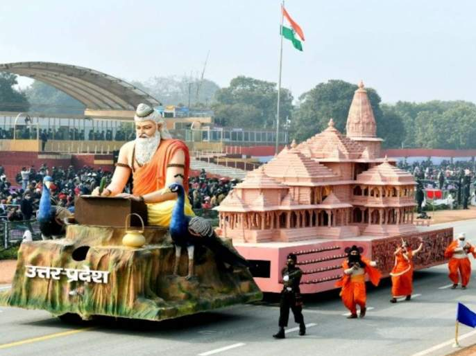 Big win for 'Ram Mandir': UP's Ram Temple tableau on Rajpath bags first prize | जय श्री राम! राम मंदिराची प्रतिकृती असलेल्या उत्तर प्रदेशच्या चित्ररथाने पटकावला प्रथम क्रमांक