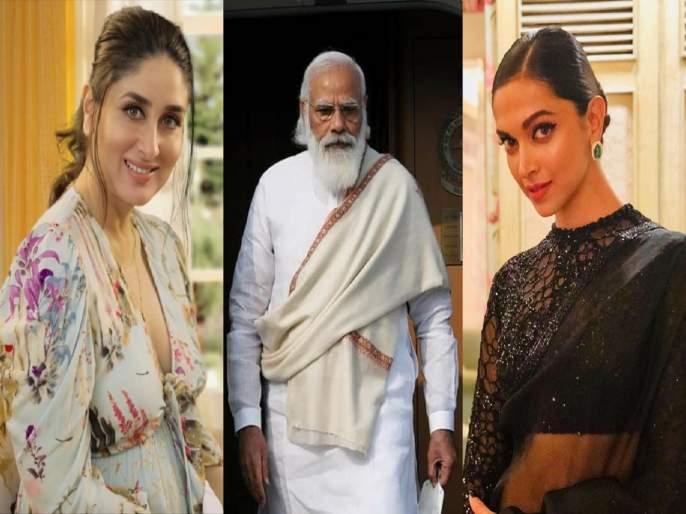 Kareena Kapoor and Deepika Padukone praise Indian women after PM Modi's Mann ki Baat | करिना, दीपिकाला भावली मोदींची 'मन की बात', महिलांचे केले कौतुक