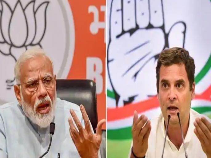 """congress rahul gandhi targets central government in his 2nd day visit to kerala malappuram   """"लोकसभा आणि राज्यसभेतही चर्चा करू देत नाहीत, न्यायव्यवस्थेवरही मोदी सरकारचे नियंत्रण"""""""