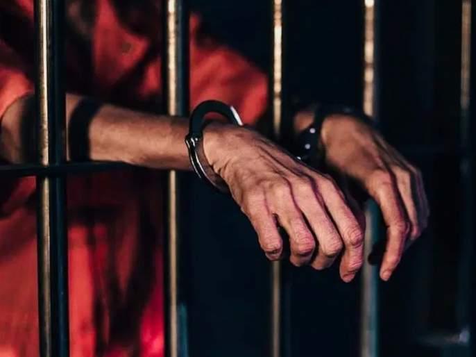 Corona 31 prisoners in Bindu Chowk jail; The cable of prison administration | बिंदू चौक उपकारागृहात ३१ कैद्यांना कोरोना; कारागृह प्रशासनाची तारंबळ