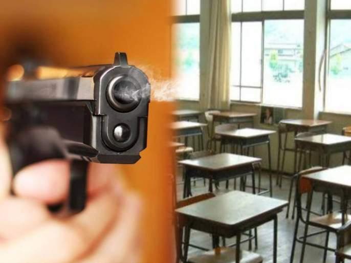 Student shot death friend in class, then goes to girlfriend's house, kills her too | विद्यार्थ्यानं वर्गातच झाडलीमित्रावर गोळी, नंतर गर्लफ्रेन्डच्या घरी जाऊन तिचीहीकेलीहत्या