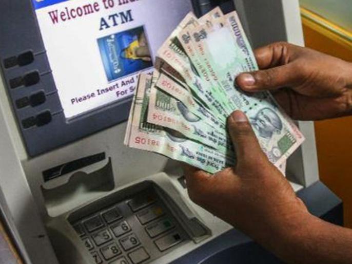 rbi puts rs 1000 withdrawal cap on deccan urban co op bank know details | RBI चा मोठा निर्णय! आता 'या' बँकेच्या ग्राहकांना खात्यातून काढता येणार फक्त 1000 रुपये