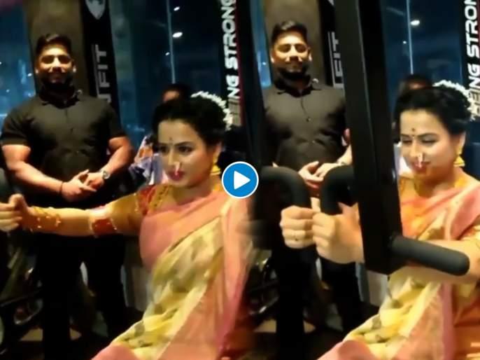 Watch Prajakta Gaikwad working out in Saare in a Gym on our Insta Reel Video   अफलातून, प्राजक्ता गायकवाड साडी परिधान करत जिममध्ये करतेय वर्कआऊट, व्हिडीओ एकदा पाहाच