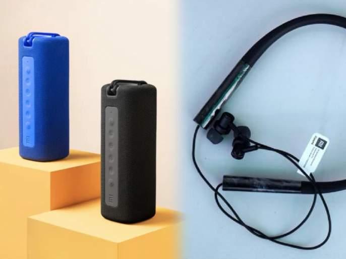 mi neckband bluetooth earphone pro and mi portable bluetooth speaker launched by xiaomi know price | Xiaomi ने भारतात लाँच केला पोर्टेबल ब्लूटूथ स्पीकर आणि नेकबँड ईयरफोन, जाणून घ्या किंमत अन् कमाल फीचर्स