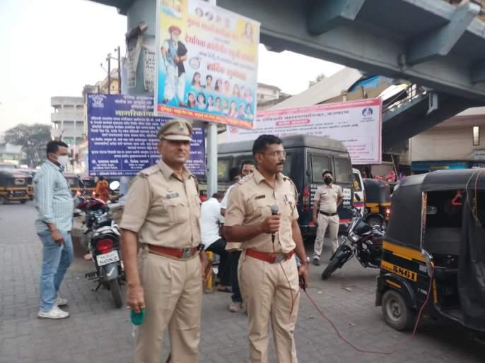 Action to be taken if crowded; mobilazation order at Phadke Path, Bajiprabhu Chowk | गर्दी केल्यास होणार कारवाई; फडके पथ, बाजीप्रभू चौक येथे जमावबंदी आदेश