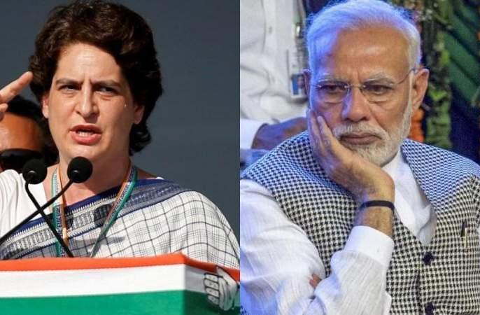 """Save Govardhan Parvat, otherwise Modi Government will sell it tomorrow"", Priyanka Gandhi lashes out | ""गोवर्धन पर्वत वाचवा, अन्यथा उद्या मोदी तोसुद्धा विकून टाकतील"", प्रियंका गांधींचा घणाघात"