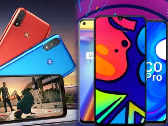 flipkart mobile bonanza sale offering huge discount on smartphones | खूशखबर! धमाकेदार सेलमध्ये 'या' स्मार्टफोन्सवर मिळणार 25 हजारांपर्यंत बंपर सूट, जाणून घ्या टॉप डील्स