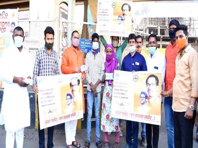 Awareness of 'Me Responsible Campaign' by Yuva Sena | 'मी जबाबदार मोहीमे'ची युवा सेनेतर्फे जनजागृती