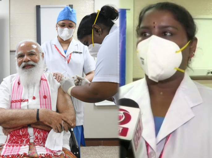What PM Narendra Modi told AIIMS nurse Sister P Niveda after receiving Covid vaccine   कोरोनाची लस टोचून घेतल्यानंतर पंतप्रधान नरेंद्र मोदी नर्सला म्हणाले...