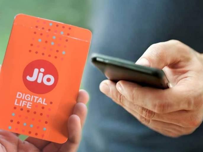 how to get hands on reliance jio esim know activate esim on supported devices | 'Jio' जी भर के! युजर्ससाठी खूशखबर, आता फोनमध्ये सिम न टाकता करू शकता कॉल