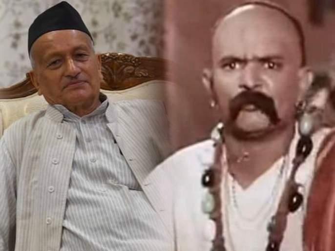 Congress MLA Sanjay Jagtap criticizes Governor Bhagat singh Koshyari | Maharashtra Vidhan Sabha : राज्यपाल म्हणजे जुन्या हिंदी चित्रपटातील कन्हैयालाल चतुर्वेदी, काँग्रेस नेत्याचा टोला