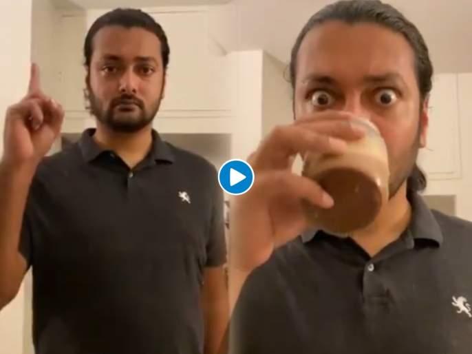 Pak comedian video on how to speak like shashi tharoor gets epic reply asks to make on imran khan see viral video | Video : पाकिस्तानी तरूणानं सांगितला फाडफाड इंग्लिश बोलण्याचा फंडा; व्हिडीओ पाहून पोट धरून हसाल.....