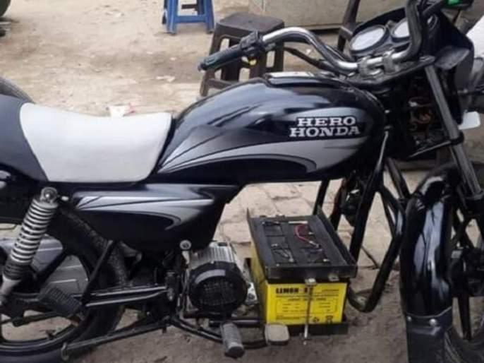 people are converting petrol engine bike into electric engine check here all details about this engine | ...म्हणून बाईकमध्ये पेट्रोल इंजिनऐवजी बॅटरी बसवताहेत लोक; जाणून घ्या, खर्च आणि कसा होतो फायदा?