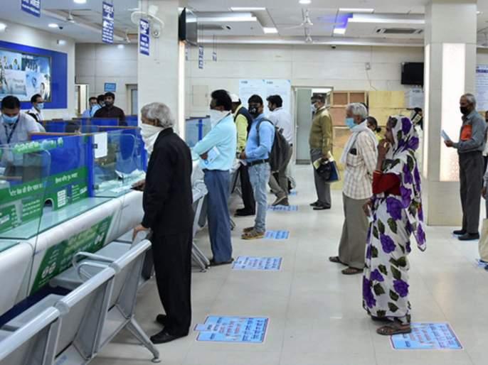 india post payments bank doorstep banking service is completely free | घरबसल्या पैसे काढणं आणि जमा करणं होणार आणखी सोपं; 'ही' बँक देते मोफत असंख्य सुविधा