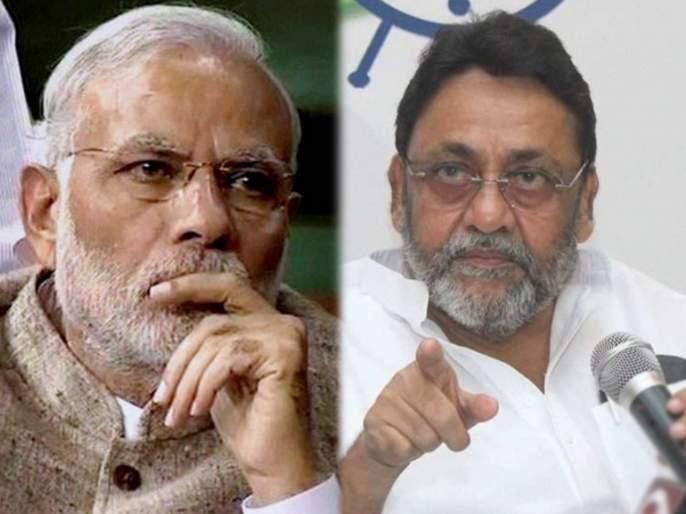 """NCP Nawab Malik Slams Narendra Modi Over modi photo on vaccination certificate   """"...तर मोदीजी नोटेवरून गांधींचा फोटो हटवून स्वतःचा फोटो छापतील"""", नवाब मलिकांचा सणसणीत टोला"""