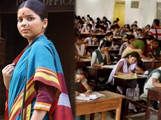 Women's Medical College formed with the inspiration of 'Anandi Gopal' ...! | 'आनंदी गोपाळ'च्या प्रेरणेतून साकारले महिला वैद्यकीय महाविद्यालय!