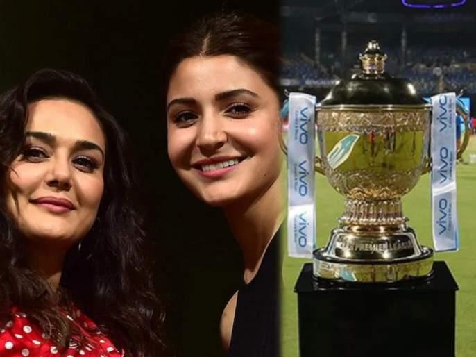 IPL 2021: Teams not allowed to play any match at their home venues; Punjab Kings co-owner Preity Zinta reacts | IPL 2021 Schedule : BCCI नं जाहीर केलं आयपीएलचं वेळापत्रक; प्रिती झिंटा म्हणते, हे थोडं विचित्र वाटतंय...