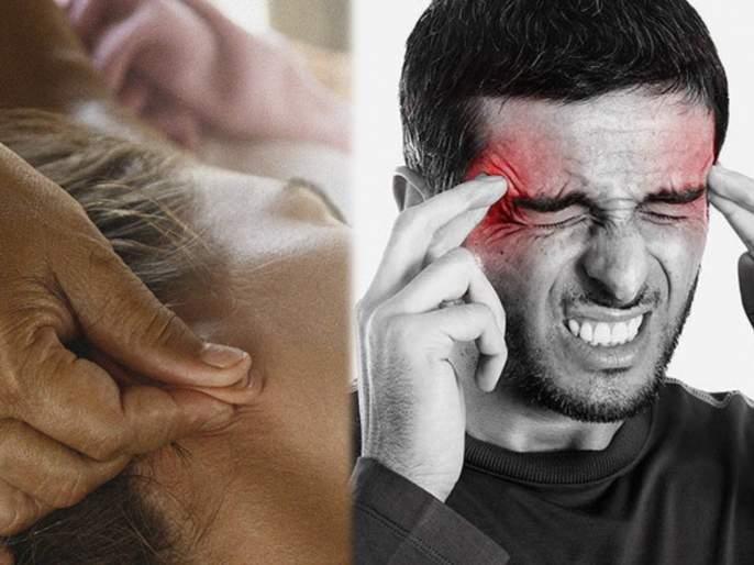 Health Tips : Ear massage benefits pressure point for stress headaches pain | फक्त १ मिनिट कानाच्या 'या' पॉईंटवर मसाज कराल; तर डोक्यापासून पायापर्यंत सगळ्या समस्या होतील दूर