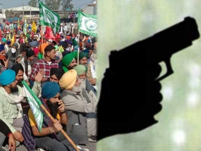 sonipat kisan aandolan firing at singhu border farmers protest audi car haryana police | Farmers Protest : भयंकर! सिंघू सीमेवर सुरू असलेल्या शेतकरी आंदोलनात गोळीबार, घटनेने खळबळ