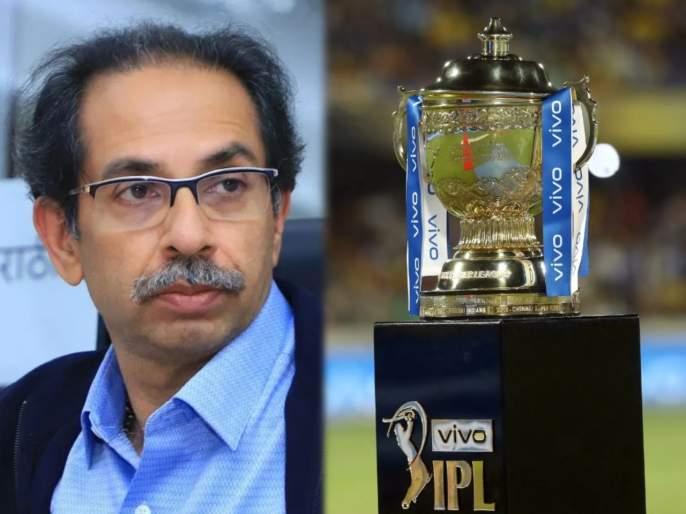 IPL 2021: Punjab CM Amarinder Singh Writes to BCCI to Consider Mohali as Venue, Takes Dig at Mumbai | IPL 2021 : मुंबईत रोज ७ -८ हजार कोरोना रुग्ण सापडतात, तरीही तिथे सामने खेळवणार; पंजाबच्या मुख्यमंत्र्यांची टीका!