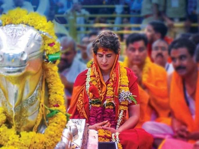 Mahashivratri 2021: Priyanka Gandhi seen worshiping Lord Shiva on Mahashivaratri; Congratulations on sharing photos | Mahashivratri 2021: महाशिवरात्रीला भगवान शंकराची पूजा करताना दिसल्या प्रियांका गांधी; फोटो शेअर करत दिल्या शुभेच्छा