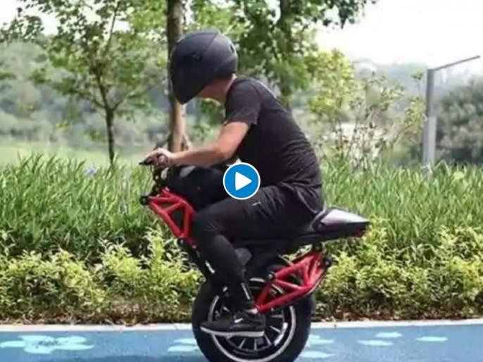 Alibaba launches one-wheeled electric bike, two seater, wireless charging; See Video | Video पाहून चकित व्हाल! Alibabaची एका चाकावर चालणारी ईलेक्ट्रीक बाईक लाँच