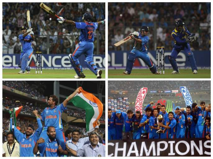 On This Day in 2011, Team India created history by clinching their second ODI World Cup | महेंद्रसिंग धोनीचा खणखणीत षटकार, भावनिक झालेला सचिन तेंडुलकर अन् जगावर फडकला तिरंगा!