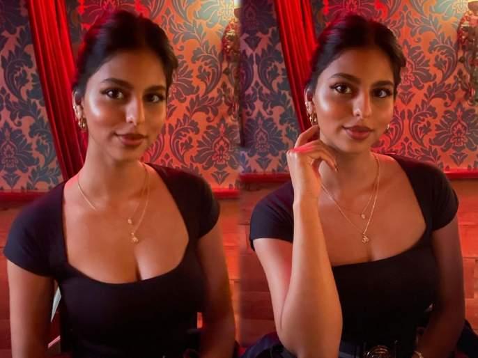 Shana khan glamorous look in black outfits share photos   ब्लॅक आऊटफिटमध्ये ग्लॅमरस दिसतेय सुहाना खान, गळ्यातील पेंडंटने वेधलं साऱ्यांचं लक्ष