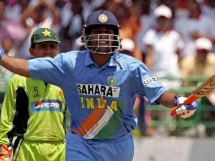 On this day in 2005: MS Dhoni scored his first international century, he score 148 against Pakistan | महेंद्रसिंग धोनीच्या आक्रमणासमोर पाकिस्तानने पत्करली शरणागती, अवघ्या १९ चेंडूंत कुटलेल्या ८४ धावा!