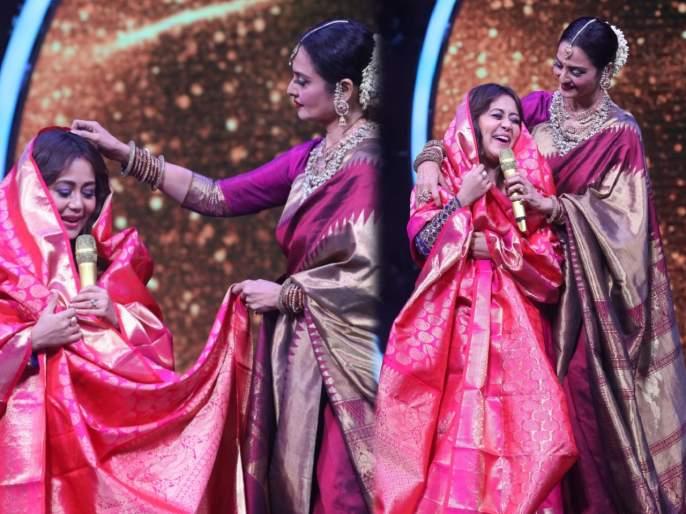 In 'Indian Idol 12', rekha gave a sari to neha kakkar as a wedding gift | 'इंडियन आयडॉल १२'मध्ये रेखा यांनी लग्नाची भेट म्हणून नेहा कक्करला दिली साडी