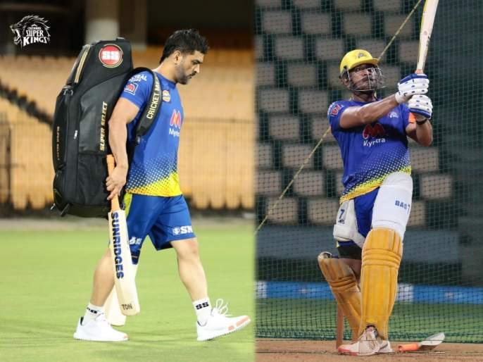Full list of records CSK captain MS Dhoni; he is eyes three huge milestones in IPL 2021 | IPL 2021, MS Dhoni : महेंद्रसिंग धोनीला खुणावतायेत तीन मोठे विक्रम; जाणून घ्या 'कॅप्टन कूल'चे पराक्रम!