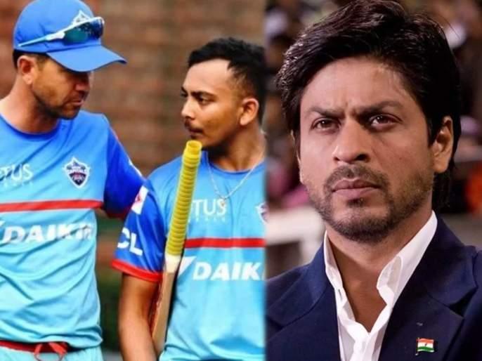IPL 2021: Ricky Ponting's motivational talks should be played with 'Chak De' in the background: Prithvi Shaw | IPL 2021 : रिकी पाँटिंग बोलतात तेव्हा Backgroundला 'चक दे'चं गाणं वाजवायला हवं; पृथ्वी शॉचं विधान, Video