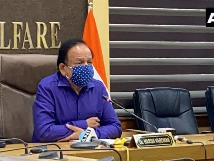 "CoronaVirus Live Updates HarshVardhan lashes out Maharashtra government says it has dragged country's efforts against Corona | CoronaVirus Live Updates : ""महाराष्ट्र सरकारच्या उदासीनतेमुळे कोरोनाविरुद्धच्या लढाईत देशाच्या प्रयत्नांचं चाक रुतलं"""