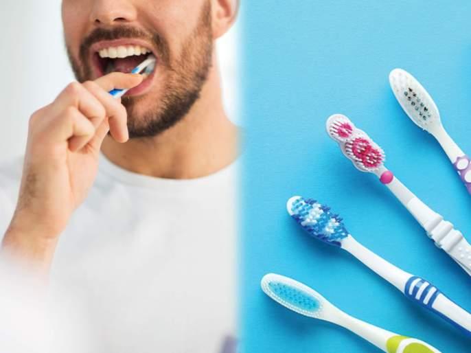 Oral hygiene benefits : how to choose right toothbrush for your teeth and oral health tips by dentist | Oral hygiene benefits : नवीन टुथब्रश घेताना लक्षात ठेवा या गोष्टी, तरच पांढरेशुभ्र राहतील दात, वाचा तज्ज्ञांचा सल्ला