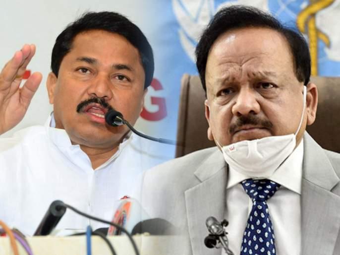 congress nana patole slams union health minister dr harsh vardhan over statement   केंद्रीय आरोग्यमंत्र्यांनी महाराष्ट्राची माफी मागावी; नाना पटोले संतापले
