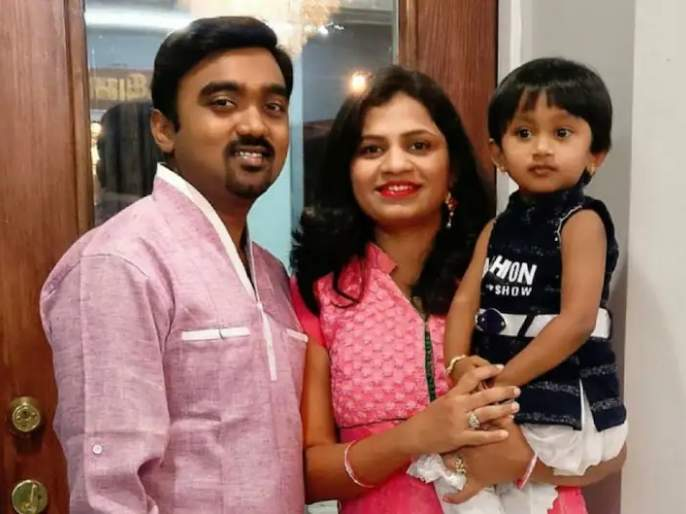 Suspicious death of a couple from Maharashtra in the US, fortunately the girl survived   महाराष्ट्रातील दाम्पत्याचा अमेरिकेमध्ये संशयास्पद मृत्यू, सुदैवाने मुलगी बचावली