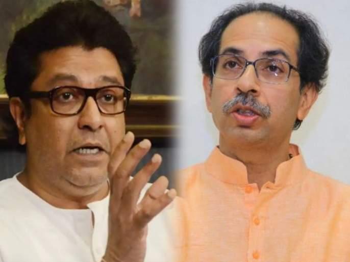 Coronavirus in Maharashtra: Raj Thackeray calls Uddhav Thackeray regarding MPSC exams, Demand to postpone MPSC exam   coronavirus: एमपीएससीच्या परीक्षेबाबत राज ठाकरेंचा उद्धव ठाकरेंना फोन, केली अशी मागणी