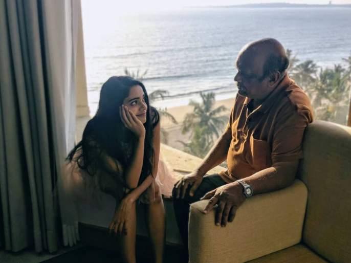 Actress Bhagyashree Limaye's father passes away | अभिनेत्री भाग्यश्री लिमयेच्या वडिलांचे निधन, फोटो शेअर करत झाली भावूक