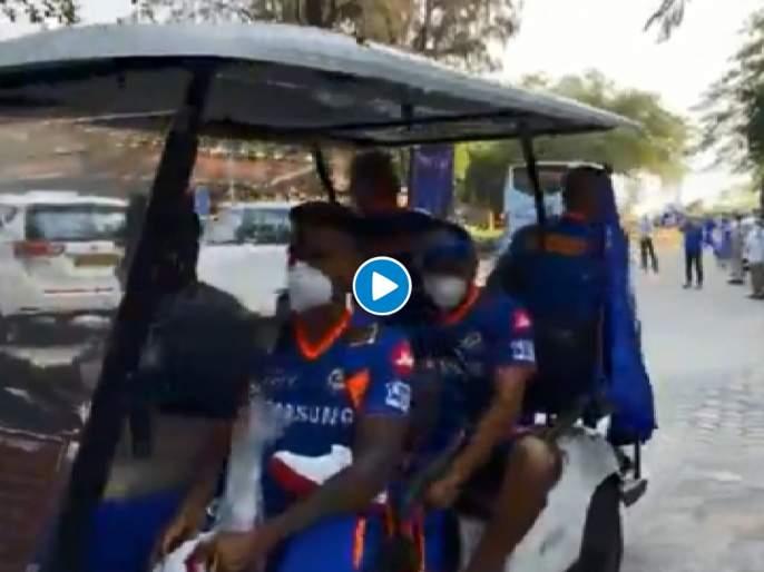 IPL 2021, MI vs RCB T20 Live : Mumbai Indians depart for season opener, Watch Video | IPL 2021, MI vs RCB T20 Live : आला रे आला...; मुंबई इंडियन्सचा नादच खुळा, RCBला टक्कर देण्यासाठी संघ रवाना, Video