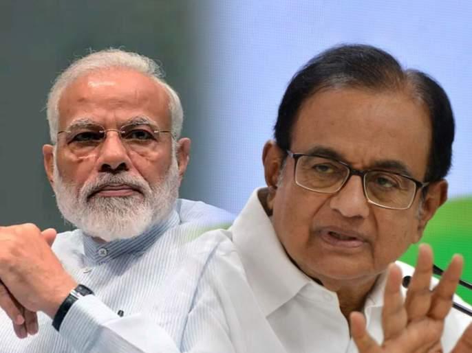 "Congress P Chidambaram Slams PM Narendra Modi Over Corona Vaccination   ""एकदा सरकार म्हणतं लसीकरण मोहीम उत्सव; नंतर म्हणतं दुसरं युद्ध.. नेमकं काय आहे?"", काँग्रेसचा सणसणीत टोला"