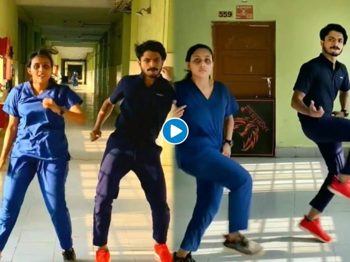 Controversy over viral dance video of medical college students from kerala | गाजलेला मेडिकल कॉलेजमधला Dance Video चर्चेत, पुन्हा सापडला वादाच्या कचाट्यात, वाचा कारण