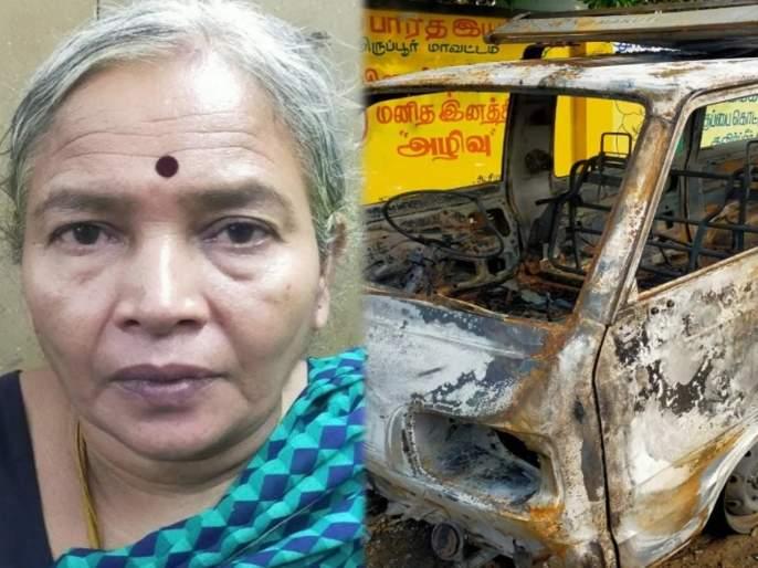 tamilnadu woman burned her husband alive for insurance amount 3 crore | नात्याला काळीमा! 3 कोटींसाठी 'तिने' पतीला कारसह जिवंत जाळलं; भयंकर घटनेचा 'असा' झाला उलगडा