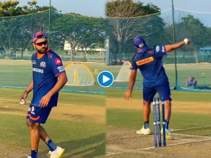 IPL 2021, MI vs KKR : Rohit Sharma Bowls At Mumbai Indians Nets Ahead Of KKR Clash, Video | IPL 2021, MI vs KKR : हार्दिक पांड्याची उणीव MI अशी भरून काढणार; KKRविरुद्ध रोहित शर्मा गोलंदाजी करणार, Video