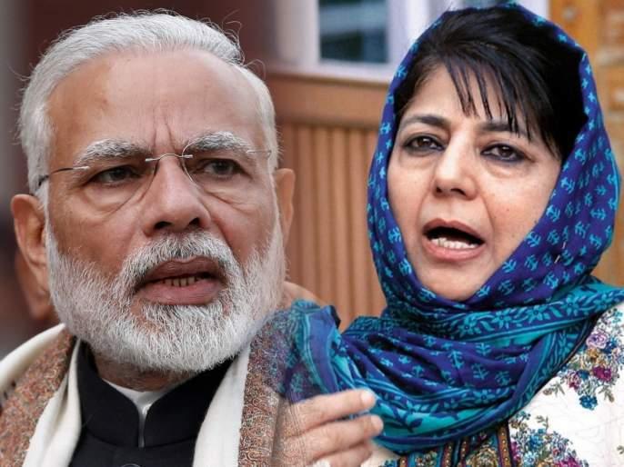 """jammu kashmir mehbooba mufti says pm modi to go to pakistan and talk for solution of kashmir issue   """"काश्मीरवर तोडगा काढण्यासाठी मोदींनी पाकिस्तानमध्ये जाऊन चर्चा करावी"""""""
