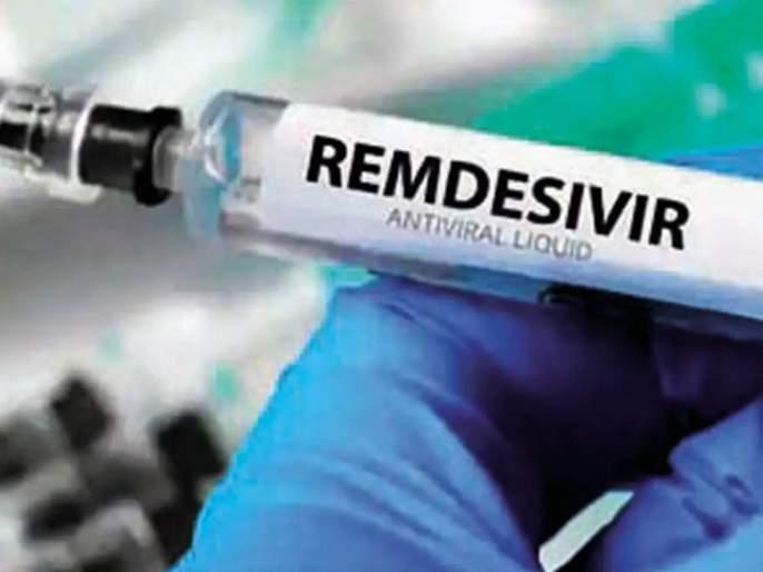 Exposing a gang of doctors blackmarketing injections on Remdisivir; Arrested for selling at inflated rates   रेमडेसिविरचा काळाबाजार करणाऱ्या डॉक्टरच्या गँगचा पर्दाफाश; चढ्या दराने विकणाऱ्यांना केली अटक