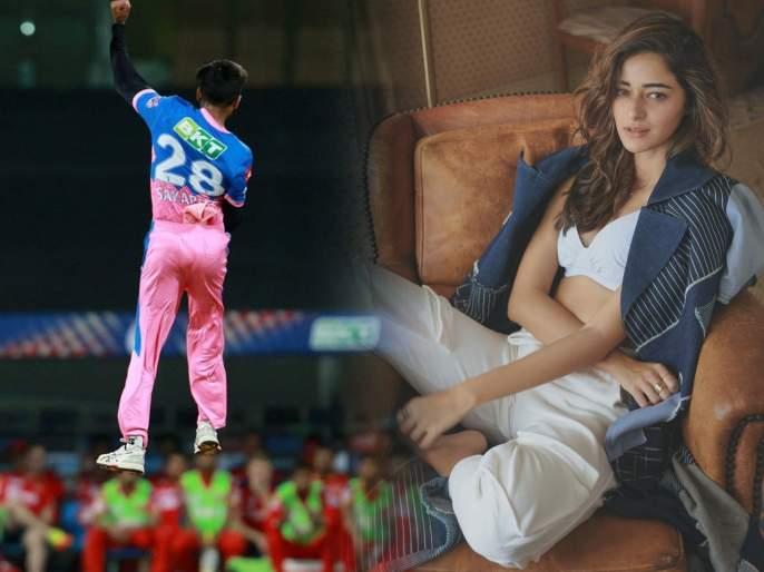 IPL 2021 : Rajasthan Royals Akash singh wants live ambani life & chetan sakariya wants to take ananya panday on date, Video | IPL 2021: अनन्या पांडेसह डेटवर जायचंय राजस्थान रॉयल्सच्या युवा खेळाडूला; एकाला जगायचीय अंबानीची लाईफ, Video