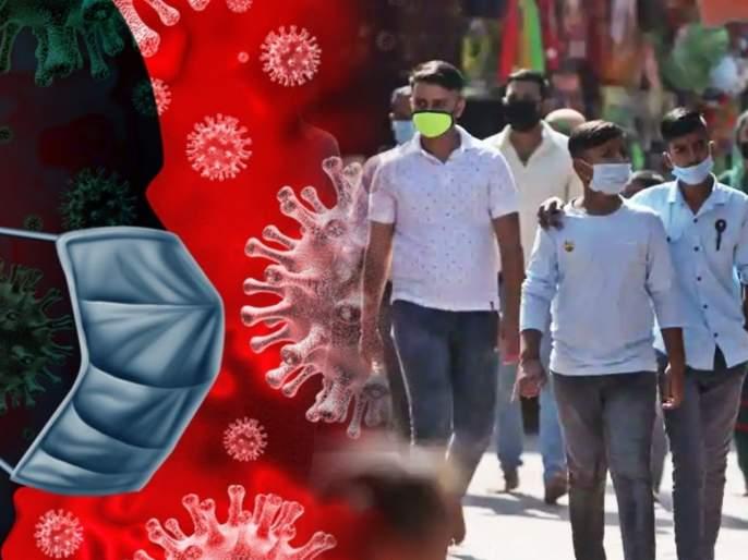 CoronaVirus News : Coronavirus cases increasing in india avoid these five mask related mistakes | CoronaVirus News : मास्क लावूनही होऊ शकतो कोरोनाच्या नव्या स्ट्रेनचा संसर्ग; जर तुम्हीही करत असाल याच चुका