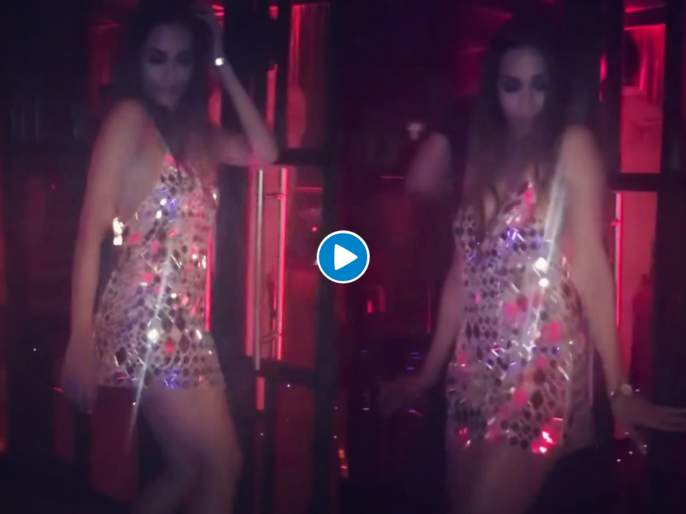 Malaika arora throwback dance video viral carefree moves from her birthday bash in   मलायका अरोराने बर्थडेला एकटीनेच डान्स फ्लोअरवर घातला होता धुमाकूळ, व्हिडीओ व्हायरल
